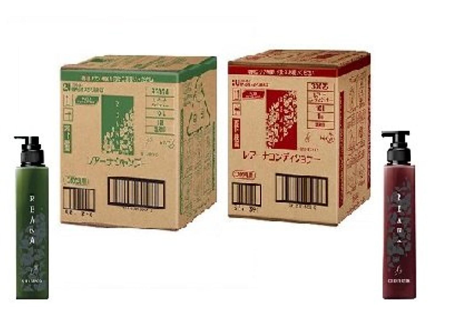 刈る売上高強化する花王 業務用 レアーナ シャンプー10L&コンディショナー10L