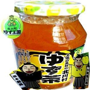 『北川ゆず王国 ゆず茶 柚子茶 570g』のトップ画像
