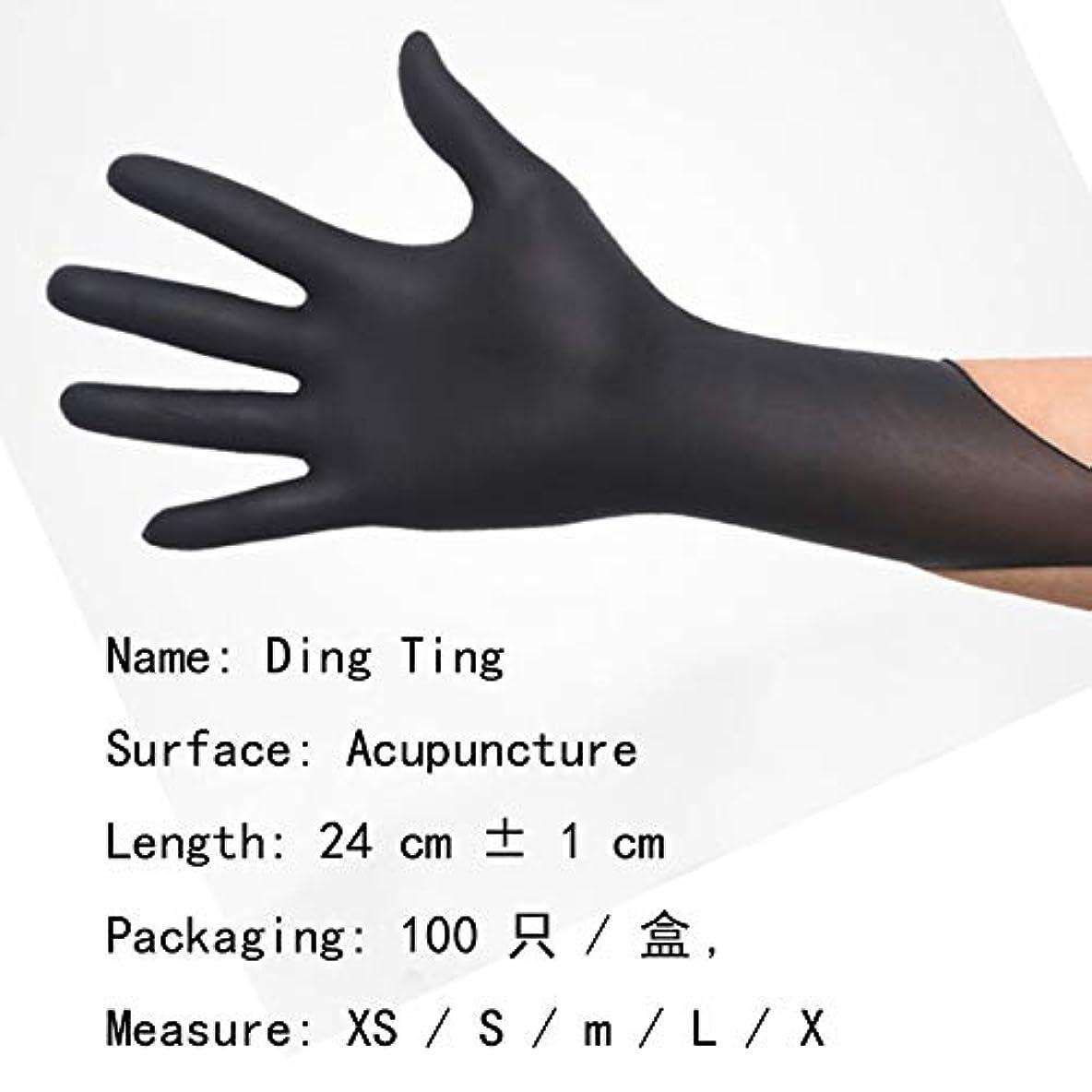 喪経験率直なニトリル手袋黒ニトリル4ミル厚使い捨て手袋×ラージケース100試験医療用ラテックスフリーブラックM-L食品、工業用、クリーニング (Size : L)