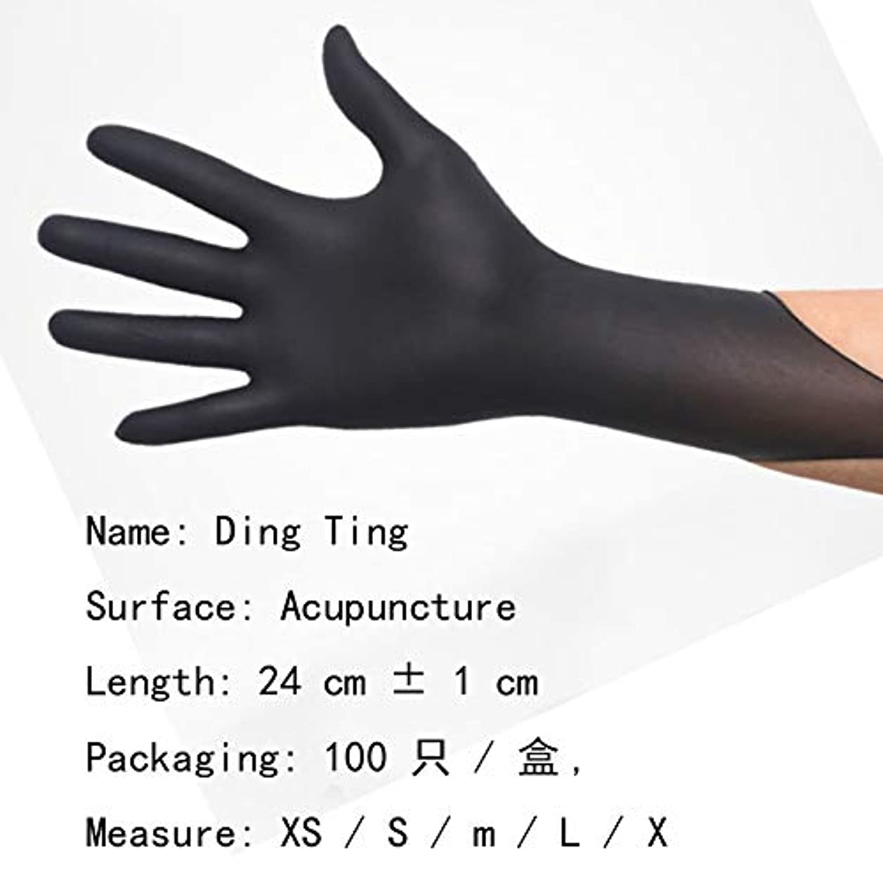 実際に答え数字ニトリル手袋黒ニトリル4ミル厚使い捨て手袋×ラージケース100試験医療用ラテックスフリーブラックM-L食品、工業用、クリーニング (Size : L)