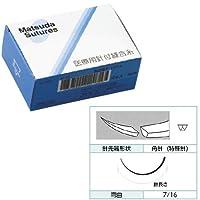 松田医科工業 針付縫合糸 特殊針18mm黒ナイロン MM18 3-0N(50CM)10イリ 1箱