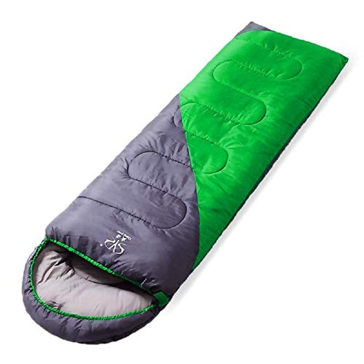 普通の反響する脅威キャンプ暖かい寝袋、屋外の大人の旅行キャンプの寝袋、冬の綿のキャンプの寝袋1800グラム (色 : 緑)