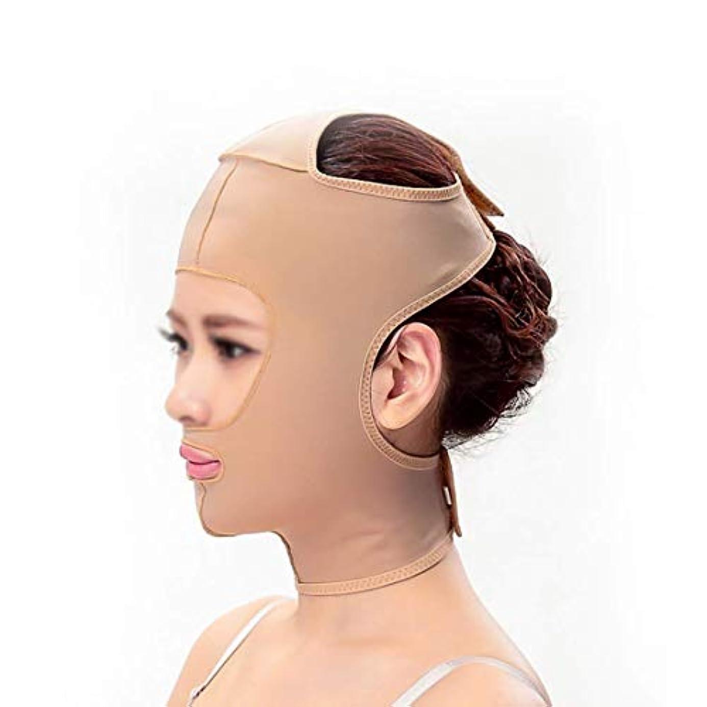 弾性ウォーターフロント路面電車スリミングベルト、フェイシャルマスク薄いフェイスマスク布布パターンを持ち上げるダブルあご引き締めフェイシャルプラスチック顔アーティファクト強力な顔包帯(サイズ:XXL)