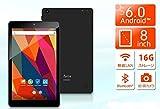 ΛzICHI Android 6.0 8インチタブレット型PC 【Android6.0 搭載 / Gセンサー、Bluetooth ® 4.0搭載 / GPS内蔵 / 背面カメラ:200万画素 /16GB 内蔵メモリー / 画面解像度:800×1280】