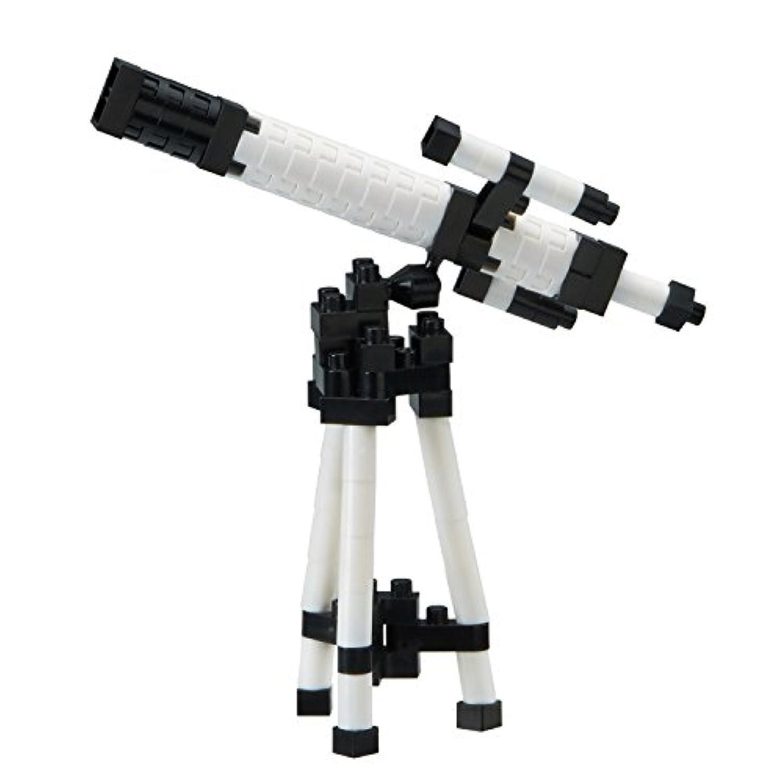 ナノブロック アワードセレクション 天体望遠鏡 NBC_241