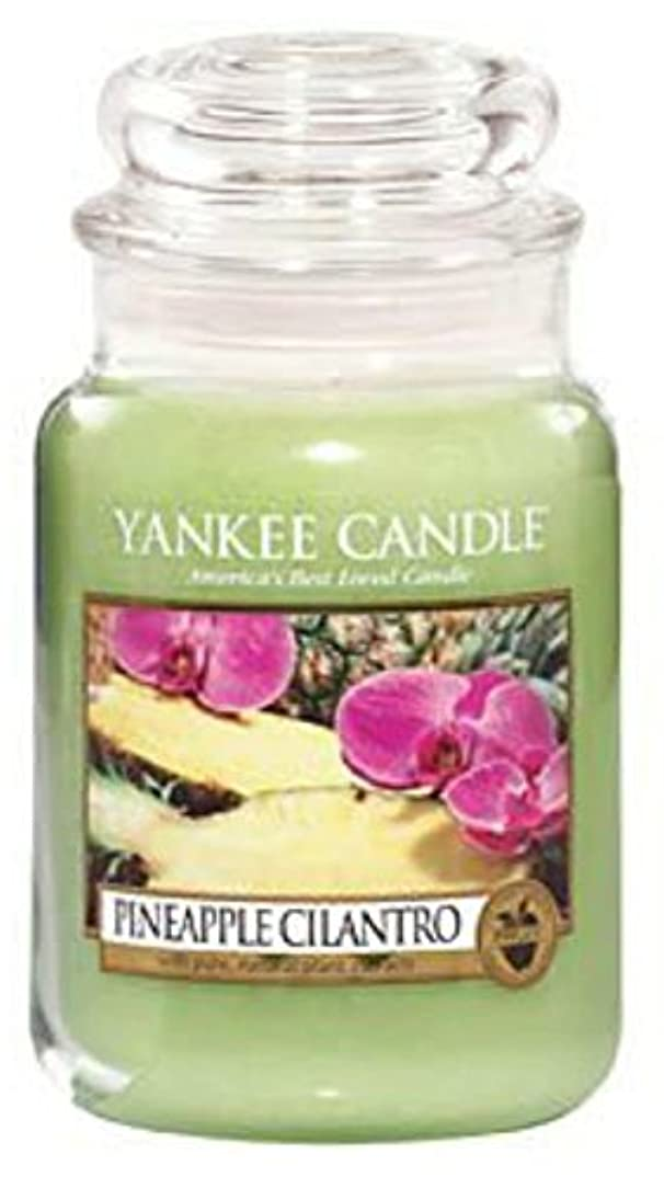 明らかにカブどれかYankee Candle Pineapple Cilantro Large Jar 22oz Candle [並行輸入品]
