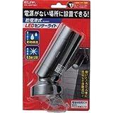 【今だけ大特価!!】ELPA 屋外用LEDセンサーライト 0.5W ESL-05BT(BK)