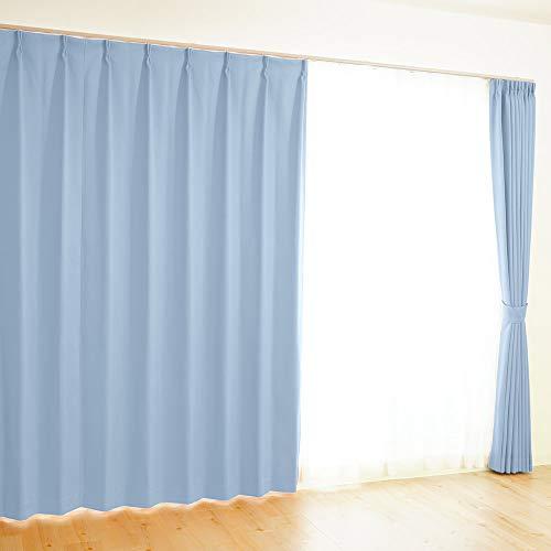 【全41カラー×220サイズ】 オーダーカーテン 1級遮光 防炎 均一価格 ポイフル ライトブルー 幅150×丈200cm 1枚