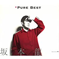 坂本龍一 Pure Best