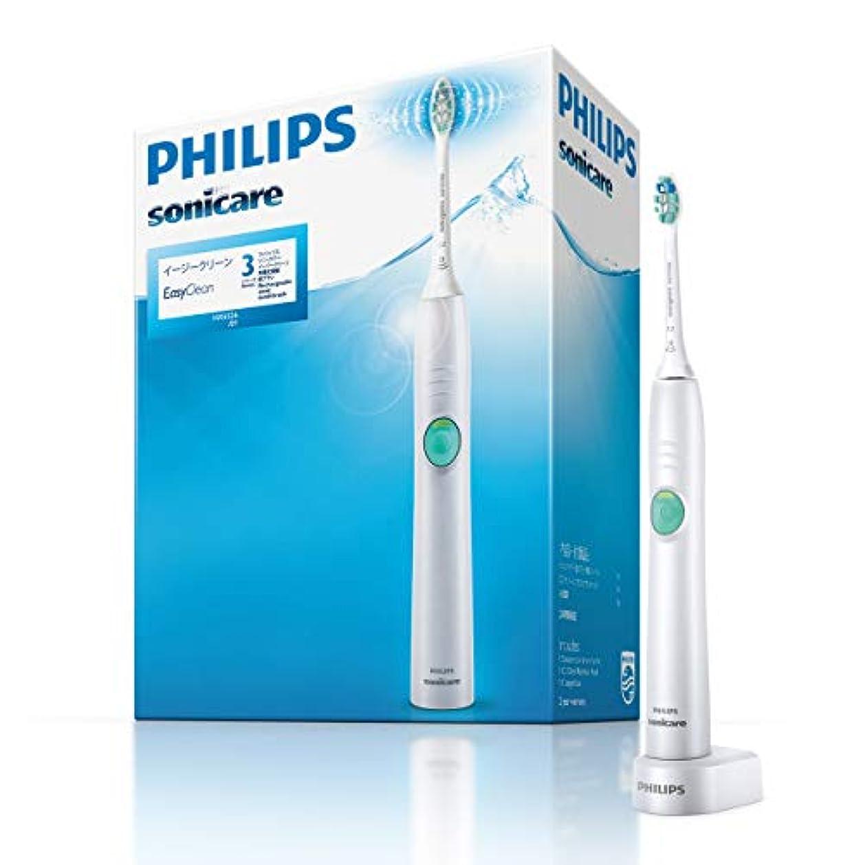 本当に膨らませる【2019年モデル】フィリップス ソニッケアー イージークリーン 電動歯ブラシ ホワイト HX6526/01
