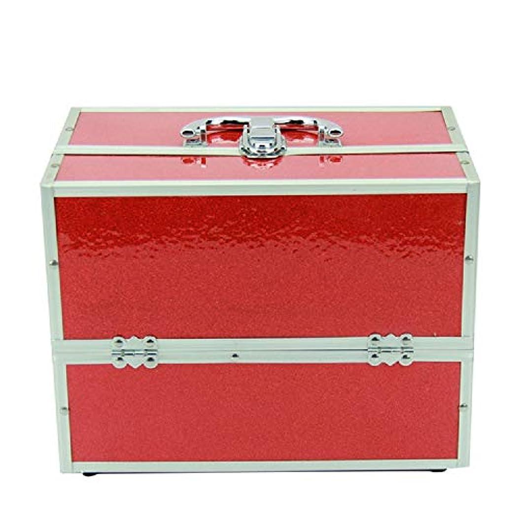 励起管理しますモディッシュ化粧オーガナイザーバッグ 純粋な色ポータブル化粧品ケーストラベルアクセサリーシャンプーボディウォッシュパーソナルアイテムストレージロックとスライディングトレイ 化粧品ケース