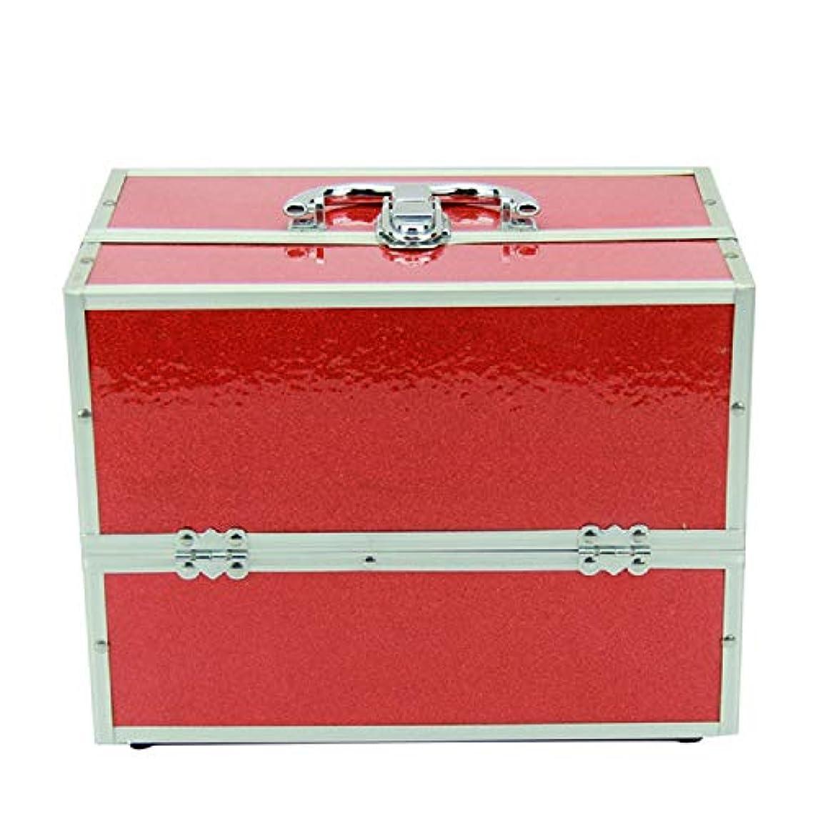 透明に中にトーク化粧オーガナイザーバッグ 純粋な色ポータブル化粧品ケーストラベルアクセサリーシャンプーボディウォッシュパーソナルアイテムストレージロックとスライディングトレイ 化粧品ケース