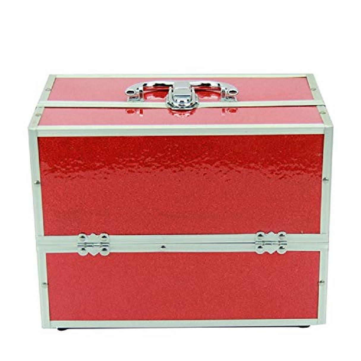 締め切りでも愛情深い化粧オーガナイザーバッグ 純粋な色ポータブル化粧品ケーストラベルアクセサリーシャンプーボディウォッシュパーソナルアイテムストレージロックとスライディングトレイ 化粧品ケース
