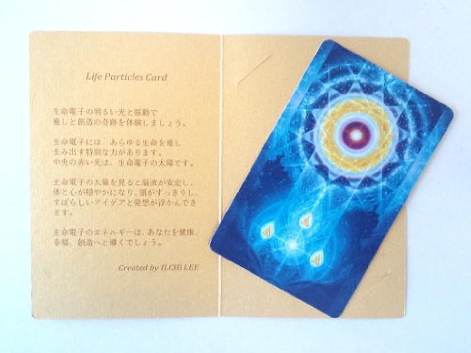 紫の正確な高さ生命電子カード