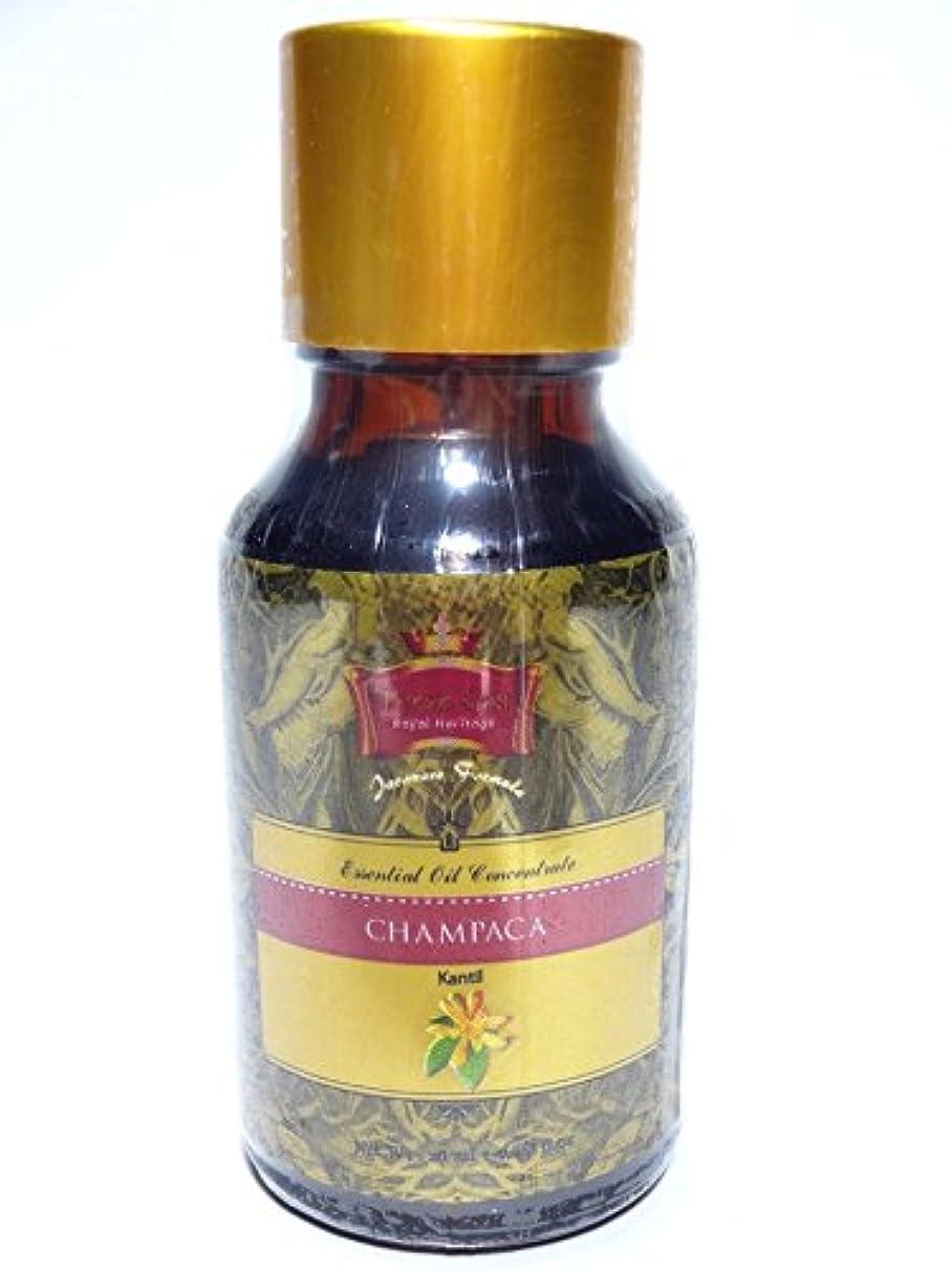 薬を飲む盆地ヒロイックTaman Sari タマンサリ エッセンシャルオイル Champaca チャンパカ 20ml [並行輸入品][海外直送品]