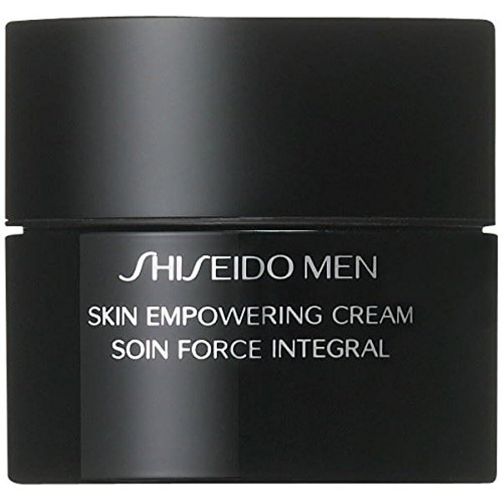 首謀者バイアス改善する[Shiseido ] クリーム50ミリリットルを力づける資生堂の男性用スキン - Shiseido Men Skin Empowering Cream 50ml [並行輸入品]