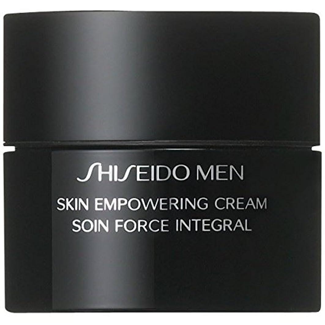 プット海外でエステート[Shiseido ] クリーム50ミリリットルを力づける資生堂の男性用スキン - Shiseido Men Skin Empowering Cream 50ml [並行輸入品]