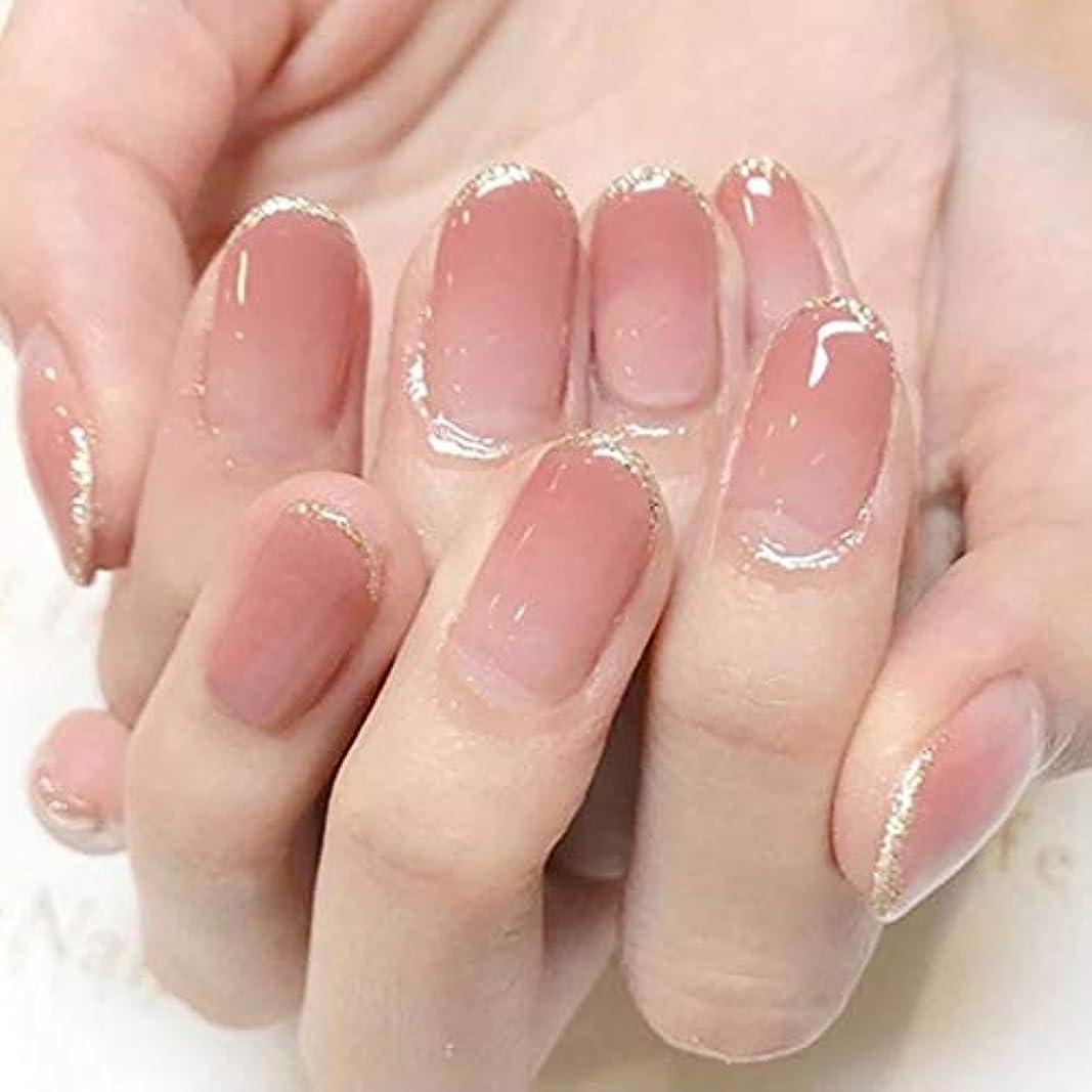 申請中用心深い幸運なXUTXZKA クリーム色の段階的な純粋な色の爪の女性のファッションシャイニングゴールドフルネイルのヒント女性のネイルデコレーション