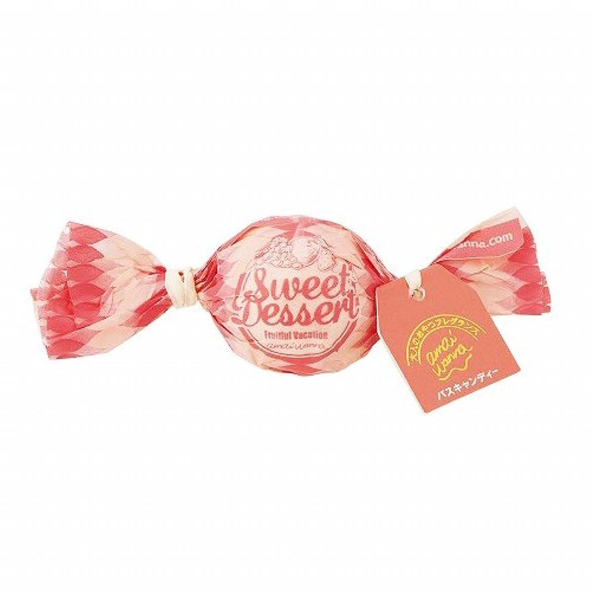 退屈させるスリッパモジュールアマイワナ バスキャンディー 1粒 果実のバカンス
