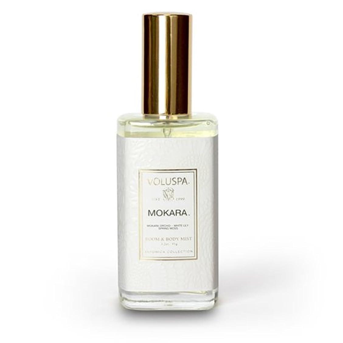 オペレーター専門化する石鹸Voluspa ボルスパ ジャポニカ ルーム&ボディミスト モカラ JAPONICA Room&Body Mist MOKARA