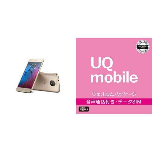 モトローラ SIM フリー スマートフォン Moto G5S 3GB 32GB ファインゴールド 国内正規代理店品 PA7Y0016JP/A  BIGLOBE UQモバイル エントリーパッケージセット