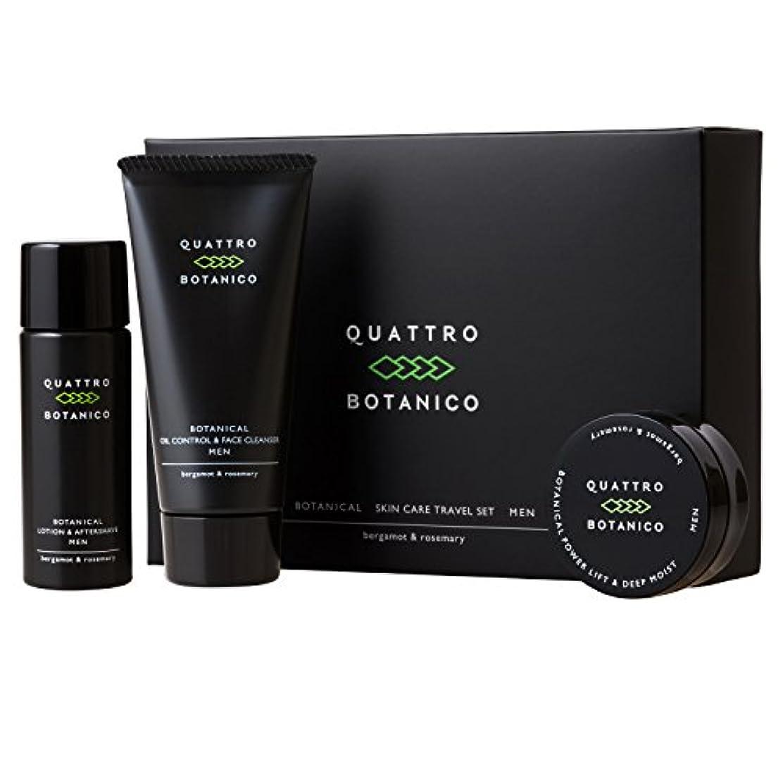 収まる後方にファセットクワトロボタニコ (QUATTRO BOTANICO) 【 メンズ 化粧品 】 ボタニカル スキンケア トラベル セット (洗顔 化粧水 クリーム) 男性用 2週間分 保湿