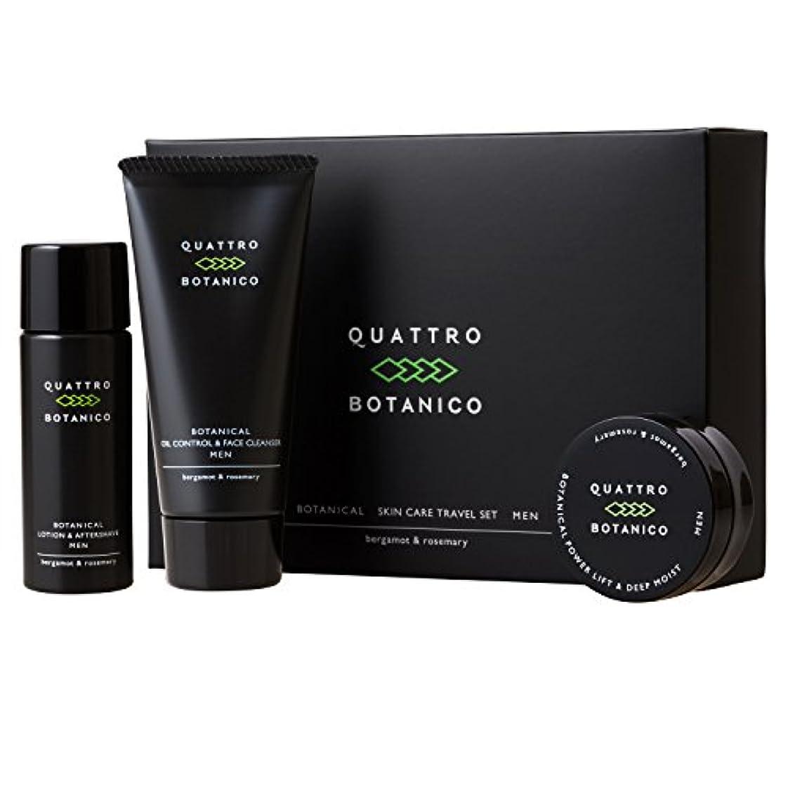望まない信じるリースクワトロボタニコ (QUATTRO BOTANICO) 【 メンズ 化粧品 】 ボタニカル スキンケア トラベル セット (洗顔 化粧水 クリーム) 男性用 2週間分 保湿
