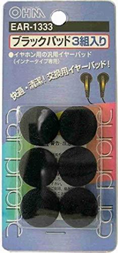 オーム電機 イヤーパッド ブラック EAR-1333 (3組...