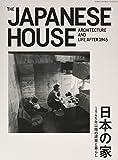 新建築住宅特集別冊2017年8月号/日本の家1945年以降の建築と暮らし 画像