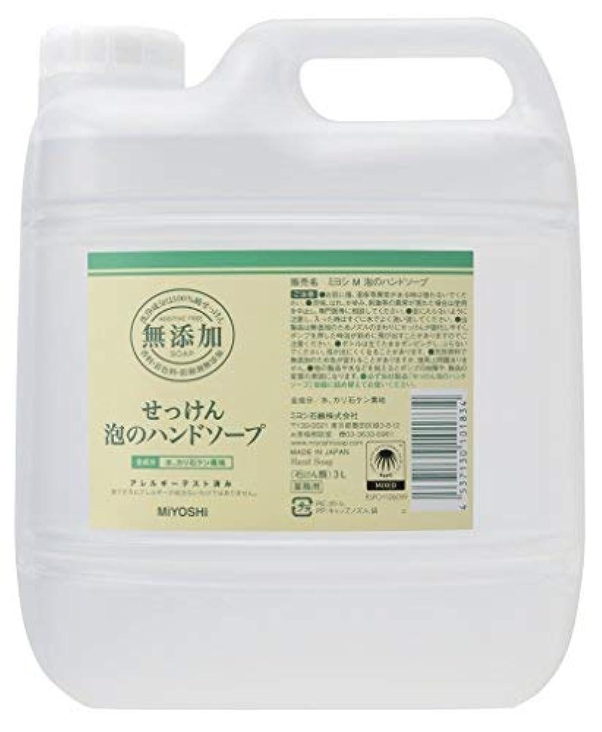 テザー社会病院【まとめ買い】無添加せっけん泡のハンドソープ 3L ×6個