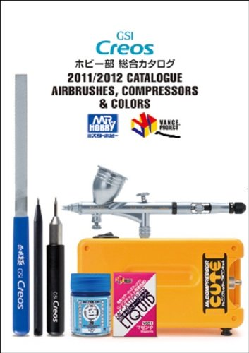 GSIクレオスホビー部 2011/2012年版 総合カタログ