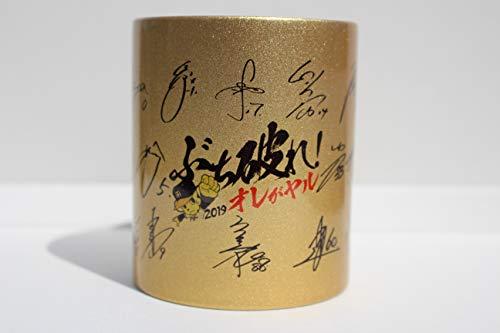 阪神タイガース ゴールドマグカップ チームスローガン プロ野球 金色 キラキラ 父の日 母の日 クリスマス プレゼント 記念品 コップ 陶器 (マグカップ, ゴールド(金)) (ゴールド)