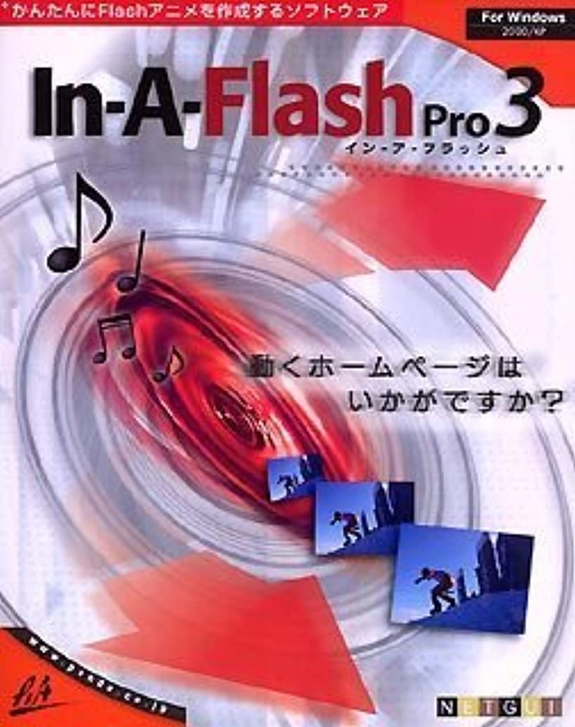 In A Flash Pro 3