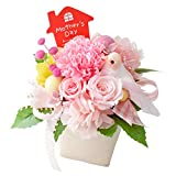 フラワーマーケット花由 母の日 プリザーブドフラワー「ハッピーバード」