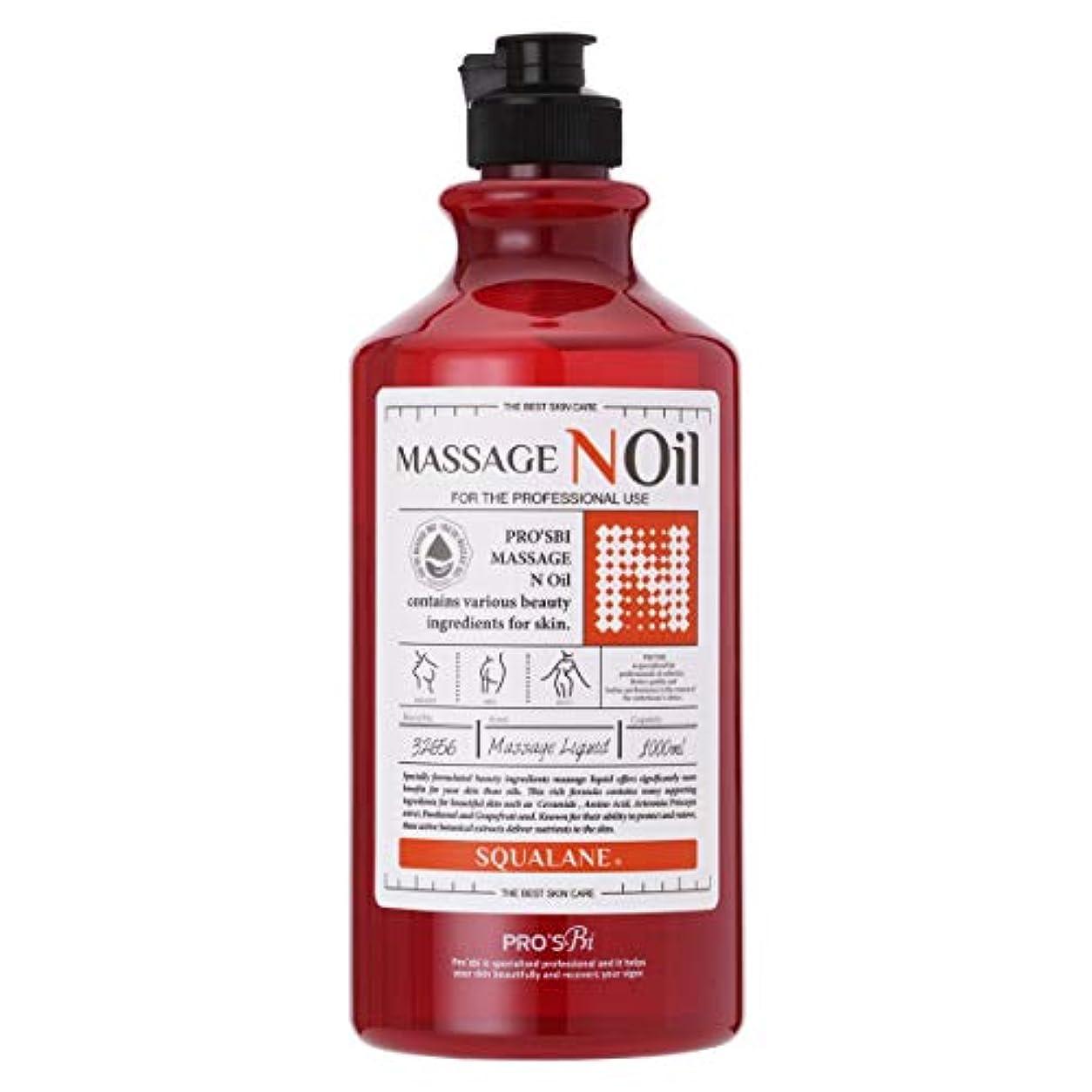 オセアニア時どこでもプロズビ マッサージノイル スクワラン 1L (全6種類/全2サイズ) [ オイルフリー マッサージオイル マッサージジェル ボディマッサージオイル ボディオイル アロママッサージオイル マッサージリキッド グリセリン 水溶性 敏感肌 業務用 ]