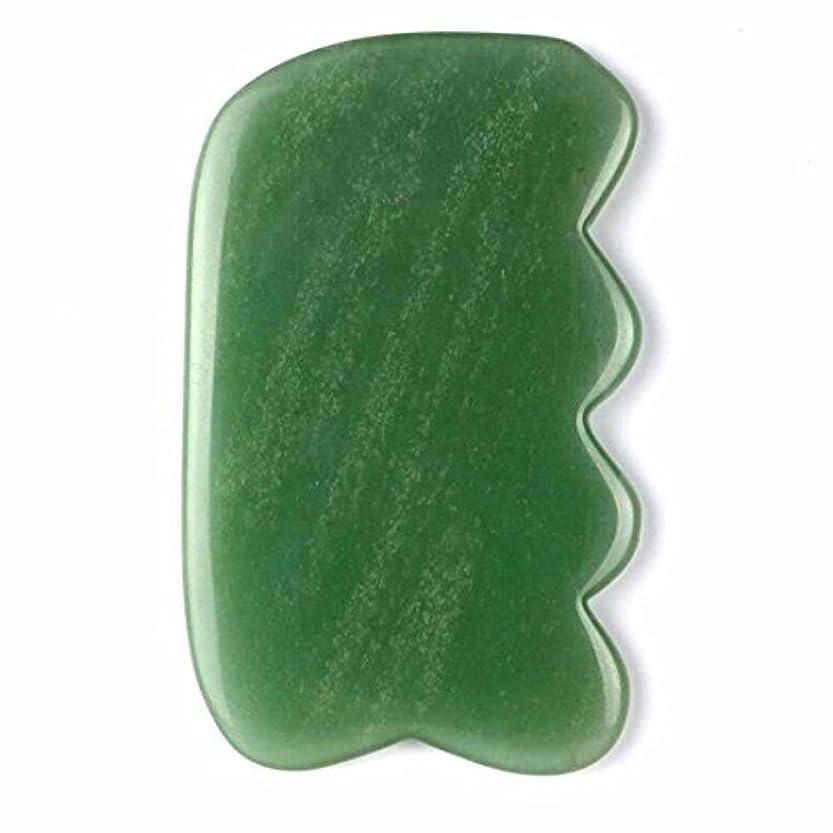 (イスイ) YISHUI 風水GuaSha 擦りマッサージツール Kinglead 手作り 自然石 アベンチュリンボードSPA鍼 トリガーポイントW3416