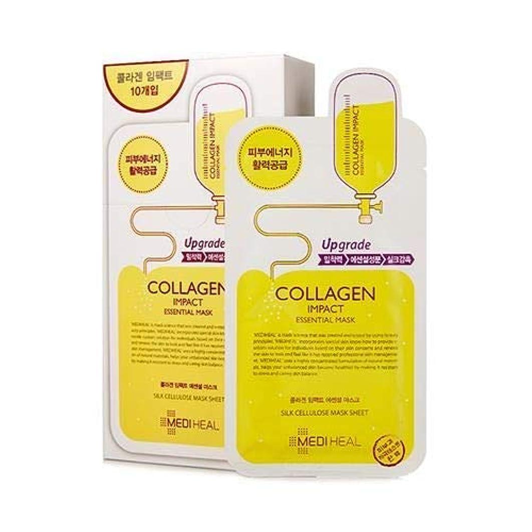 小売トラフィック見積り[10+10] [メディヒール] Mediheal Collagen Impact REX [コラーゲンインパクト エッセンシャルマスクREX (10枚)] + [ Vita Lightbeam ビター ライトビーム エッセンシャル マスクパック EX (10枚)] (海外直送品)