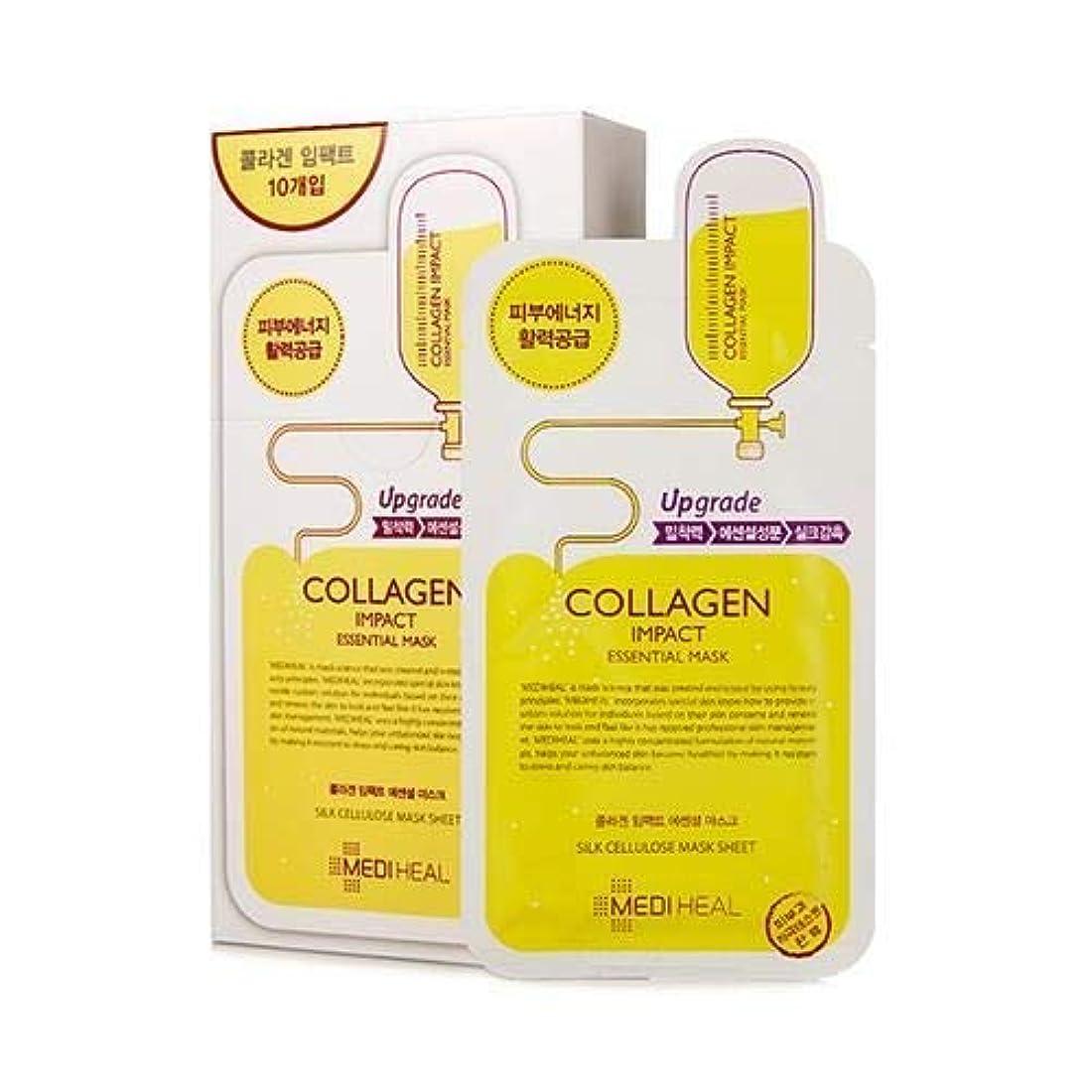 リーン回転する蚊[10+10] [メディヒール] Mediheal Collagen Impact REX [コラーゲンインパクト エッセンシャルマスクREX (10枚)] + [ Vita Lightbeam ビター ライトビーム エッセンシャル マスクパック EX (10枚)] (海外直送品)