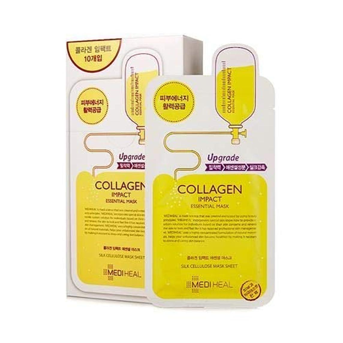 ネスト南アメリカ倫理的[10+10] [メディヒール] Mediheal Collagen Impact REX [コラーゲンインパクト エッセンシャルマスクREX (10枚)] + [ Vita Lightbeam ビター ライトビーム エッセンシャル...