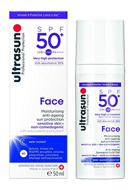 ナプキン移住するボクシングアルトラサン 日やけ止めクリーム フェイス UV 敏感肌用 SPF50+ PA++++ トリプルプロテクション 50mL