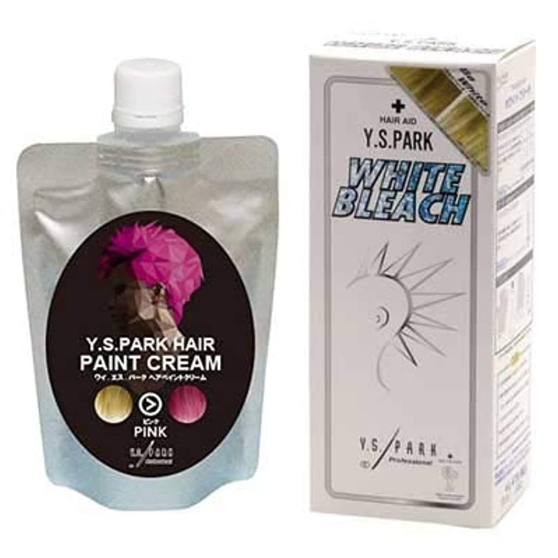 罪人伝染性閉じるY.S.PARK ヘアペイントクリーム ピンク 200g & Y.S.PARKホワイトブリーチセット