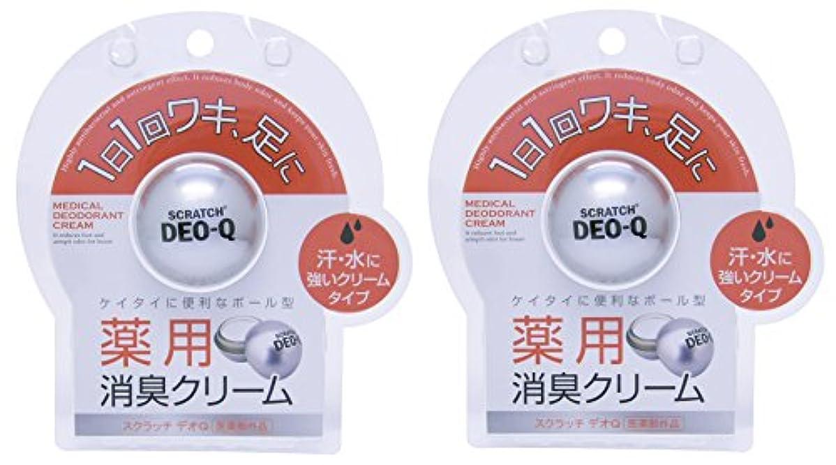 衣類屋内で麺【医薬部外品】 スクラッチ デオQ 10g×2個セット