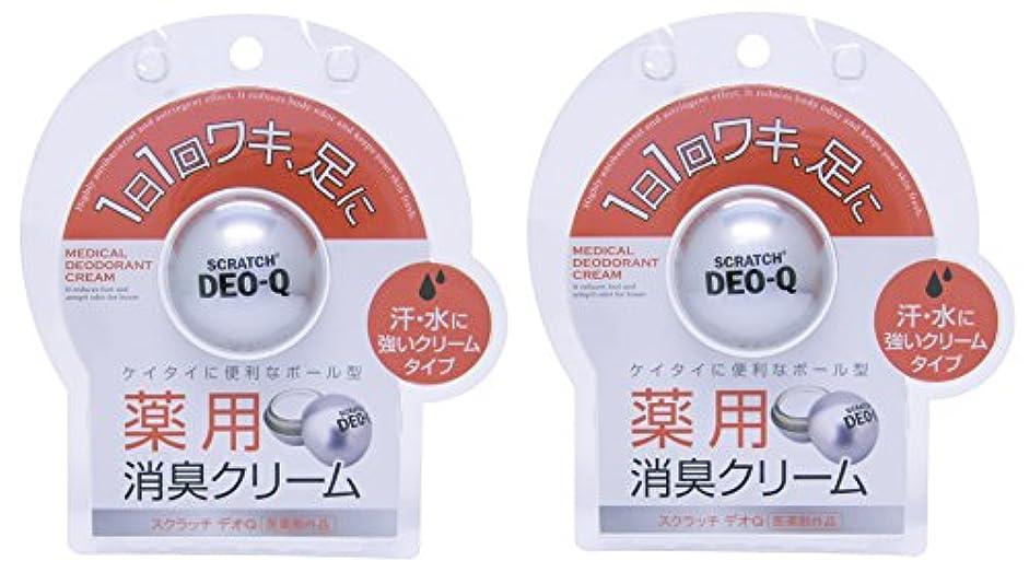 不信思想自伝【医薬部外品】 スクラッチ デオQ 10g×2個セット