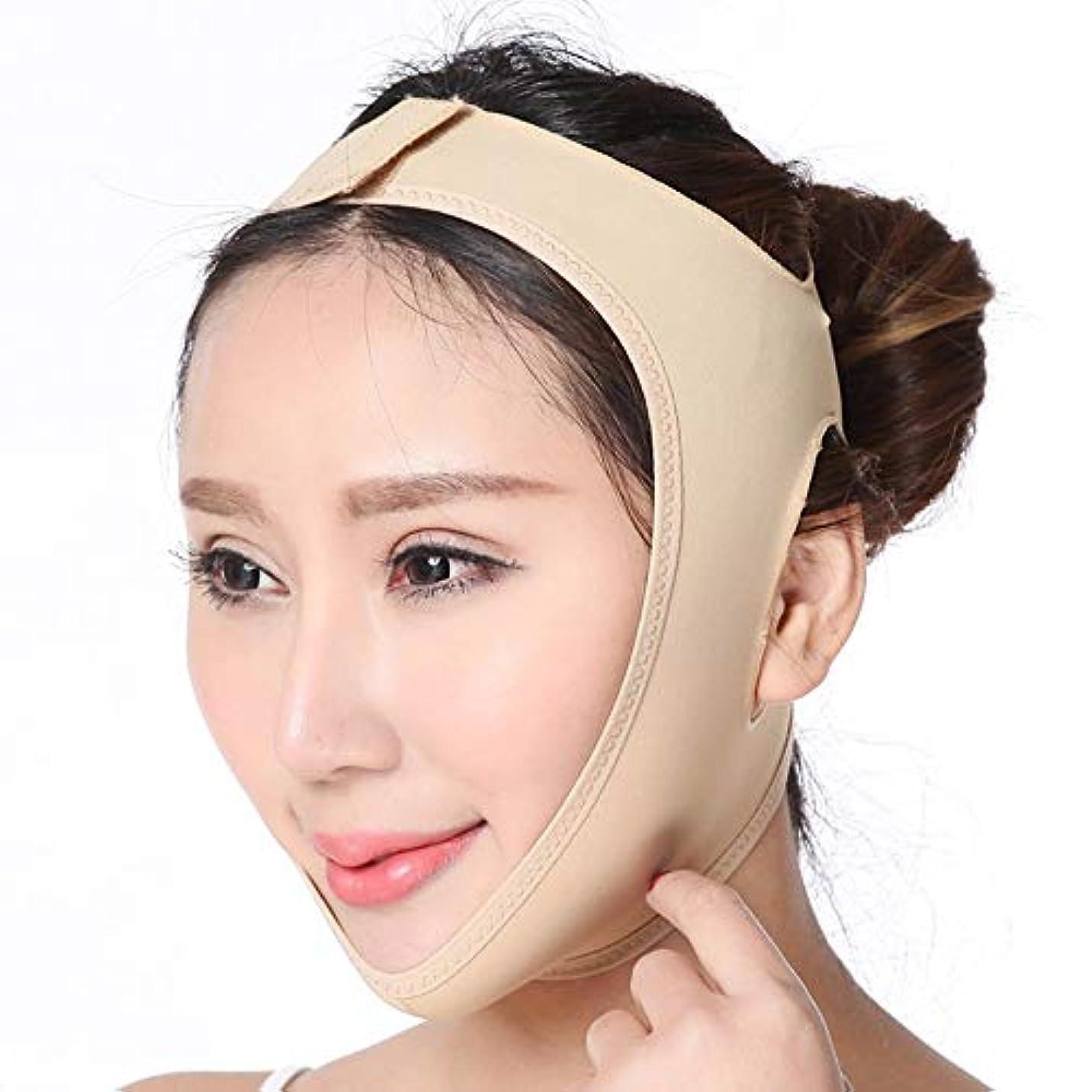 お風呂作るフォアタイプ薄い顔ベルト、超薄型通気性のVフェイス薄い顔は、咬筋を削除するには二重あごを持ち上げる4つのサイズのフェイスリフティング包帯マスク (Size : L)