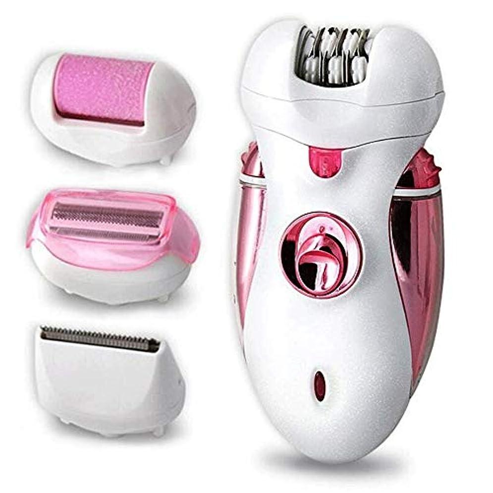 操作ペンフレンドメイドMIXII2402 足を研削含む4 1脱毛キット、ヘアカット、摘採 (Color : Pink)