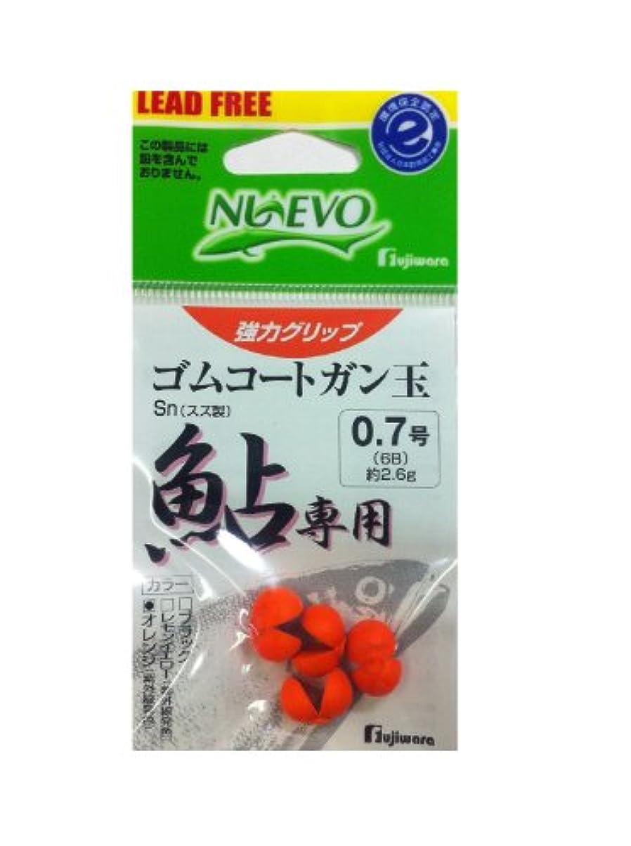 お酒待つインタフェースフジワラ(FUJIWARA) ゴムコートガン玉 鮎用 オレンジ 6B