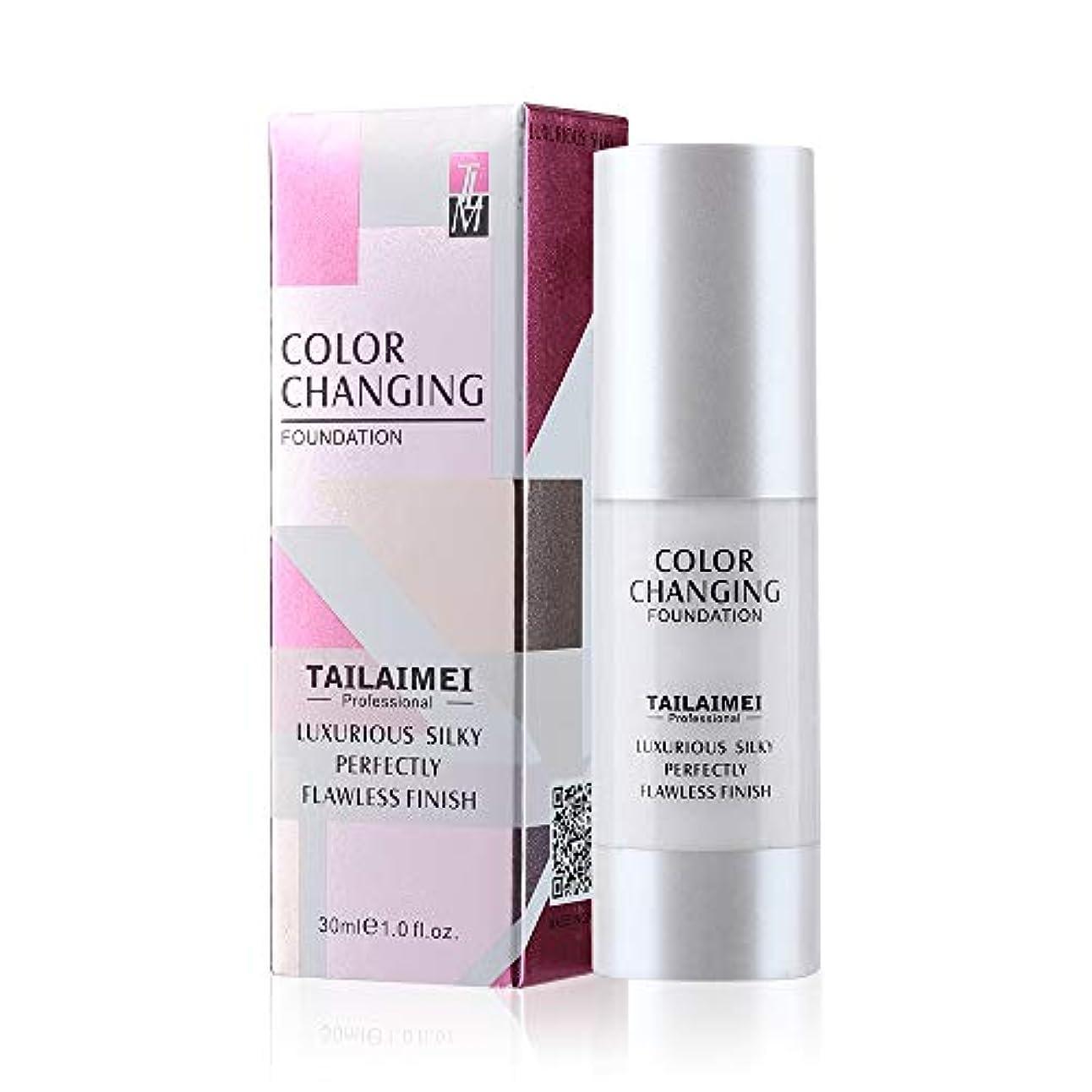 ブーム簡潔な目立つちょうど混合することによってあなたの肌のトーンにリキッドファンデーションの化粧変更を変更する30ml TLMの完璧な色