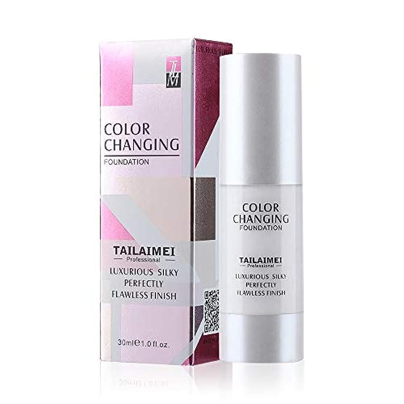 のスコアペンスミリメートルちょうど混合することによってあなたの肌のトーンにリキッドファンデーションの化粧変更を変更する30ml TLMの完璧な色