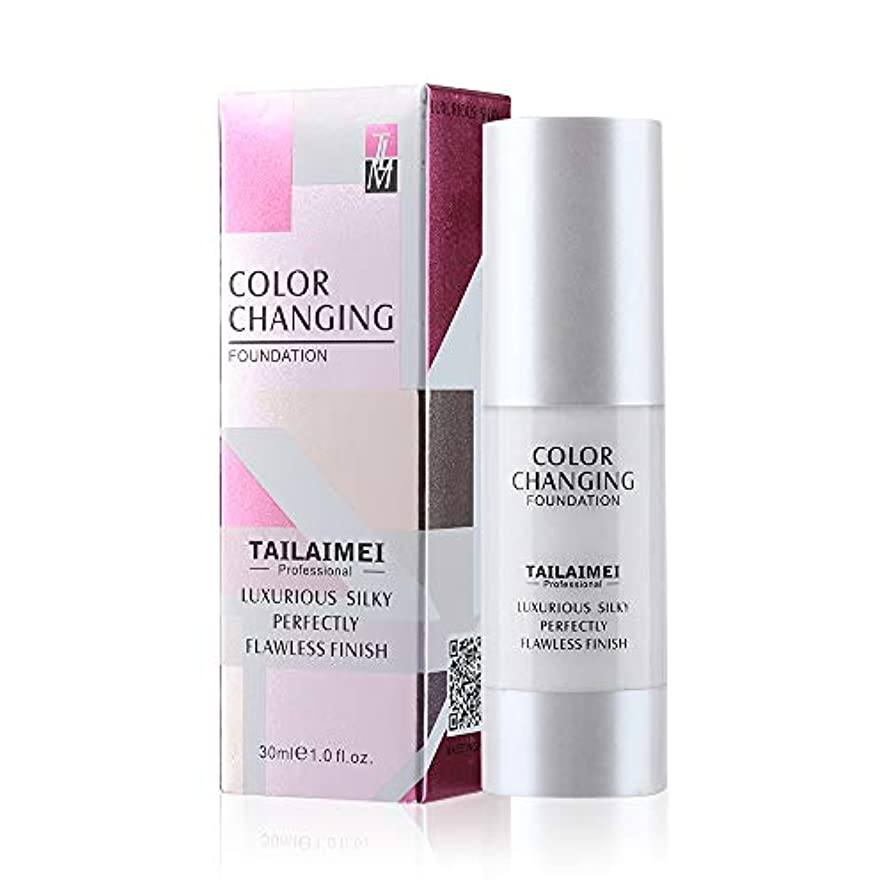 疑わしい筋区画ちょうど混合することによってあなたの肌のトーンにリキッドファンデーションの化粧変更を変更する30ml TLMの完璧な色