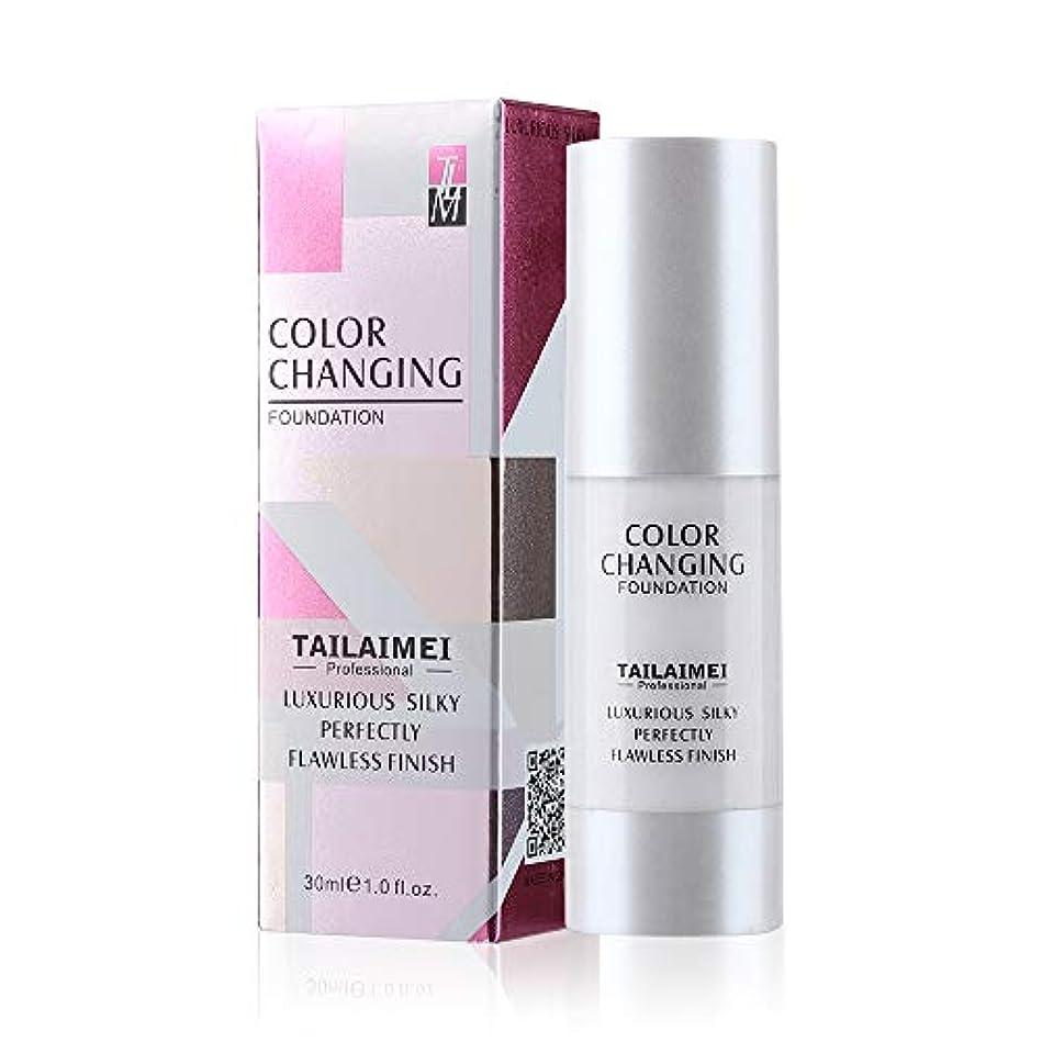 バタフライピーク小間ちょうど混合することによってあなたの肌のトーンにリキッドファンデーションの化粧変更を変更する30ml TLMの完璧な色
